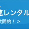 php-jp.com is Expired or Suspended.